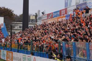 Albirex Niigata fans.